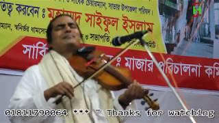 O JIbon Re Jibon I ও জীবন রে জীবন I Lotif sarkar I Bangla Folk Song .