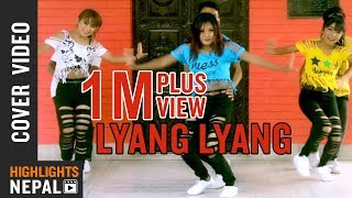 Lyang Lyang Cover Video By Hamro Dance Center  | New Nepali Movie Romeo Song | Contestant No 23
