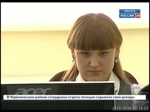 В России определили новые условия для получения кредита