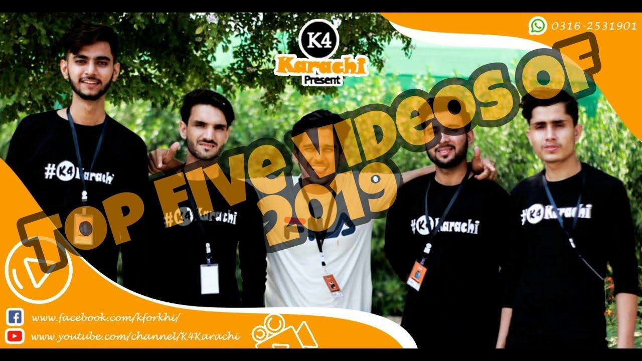 K4 Movie