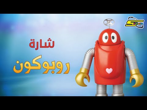 music spacetoon mp3