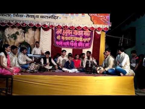 Vighna Vinashak Ganraya - Nav Shree Sangeet Bhajan Mandal - Ghatkopar Mumbai