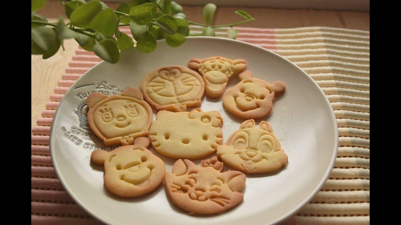 Làm bánh quy hình thú /cookies