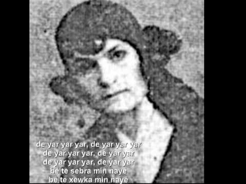 Koma Mizgîn  Kürtçe Şarkı Sözü