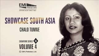 Chalo Tumne | Runa Laila | Showcase South Asia - Vol.4