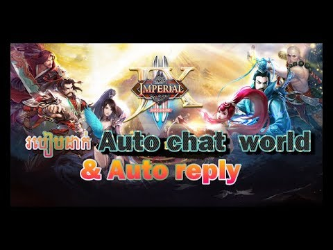 JX2-How To Auto Chat World And Auto Reply In JX2