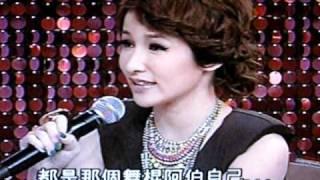 2010.9.26舞棍阿伯上吳宗憲的POWER星期天part 1