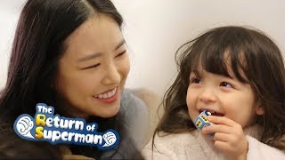 Finally, The Two Beautiful Na Eun's Have Met! [The Return of Superman Ep 259]