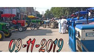 Fatehabad tractor mandi (09-11-2019) / Tractor mandi fatehabad haryana