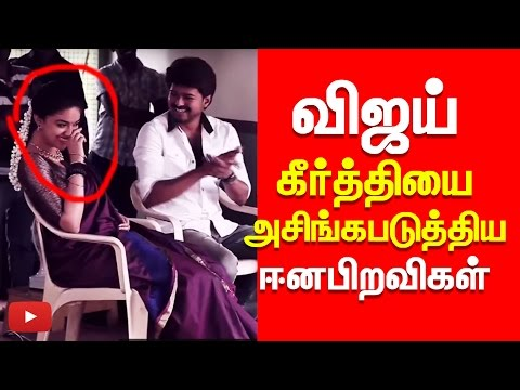 Vijay & Keerthi Suresh are trapped by a Dirty gossip | Bairavaa Shock | Cine Flick