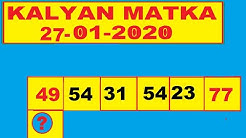 KALYAN MATKA 27/1/20 SINGLE NUMBER TABLE CHART STRONG OTC TRICKS DONT MISS