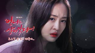SBS  - 23일(토) 예고