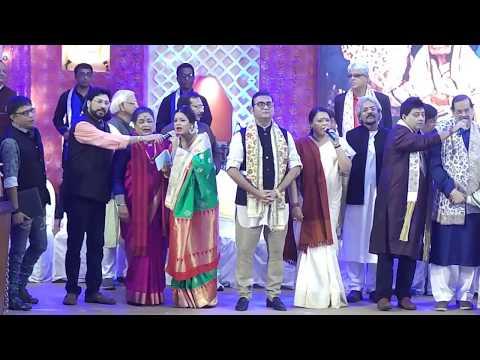 Bengali Artists singing in Honour of living legend Sandhya Mukhopadhyay