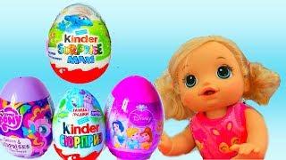 ✿ Baby Alive Doll Kinder Surprise Eggs / Беби Элайв Кукла Киндер Сюрприз Яйца