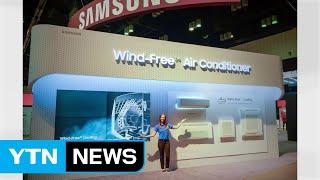 [기업] 삼성전자, 북미 최대 공조전시 AHR 엑스포 …