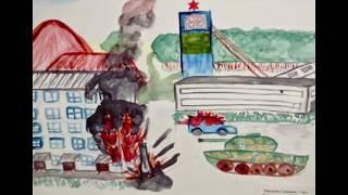 Дети Донбасса рисуют войну