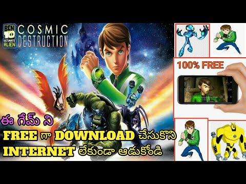 Ben -10 Ultimate Alien - Cosmic Destruction Download On Android || In Telugu Explained