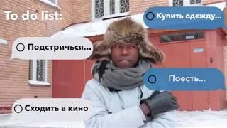 Один день иностранца в Йошкар-Оле. Говорят ли в провинции на английском?