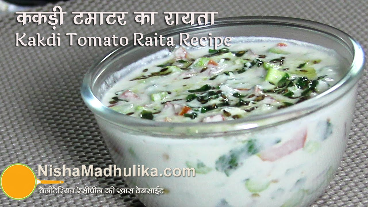 recipe: cucumber raita recipes [18]