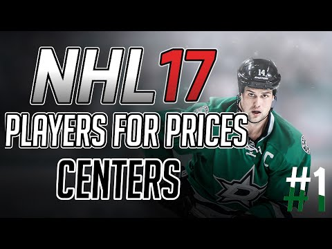 NHL 17 HUT: Players For Prices - Centers - #1