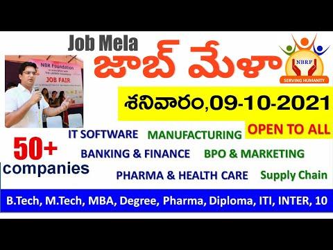 Free Mega Job Mela 2021  50+ Companies Job's at Hyderabad   మిర్యాలగూడ లో మెగా జాబ్ మేళా t