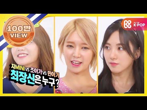 주간아이돌 - (episode-204) AOA Jimin Vs Choa Vs Mina take one's height! Who is the winner?!