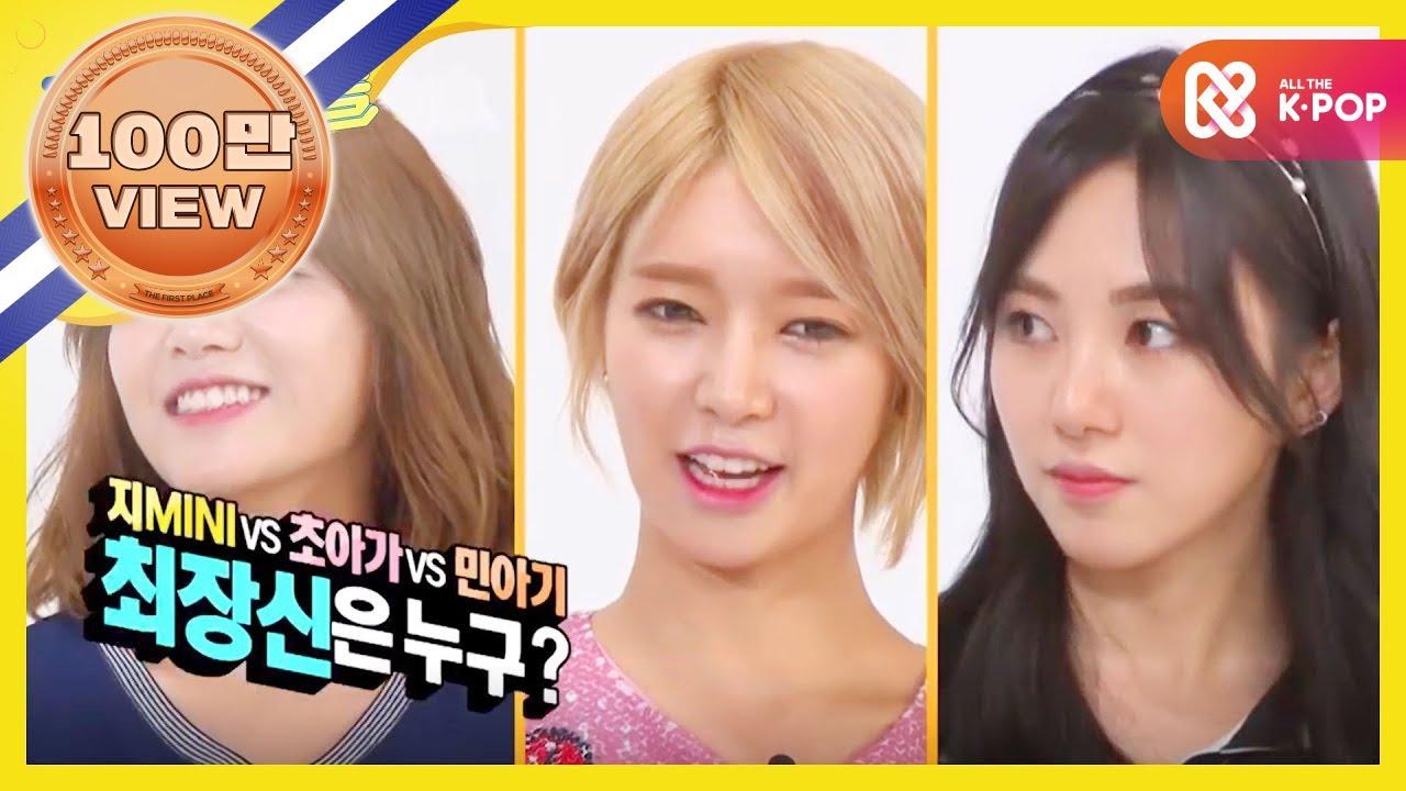 Download 주간아이돌 - (episode-204) AOA Jimin Vs Choa Vs Mina take one's height! Who is the winner?!