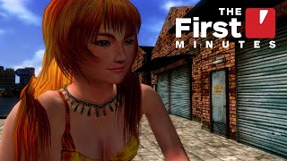 The First 19 Minutes of Shenmue 2 Remastered Gameplay