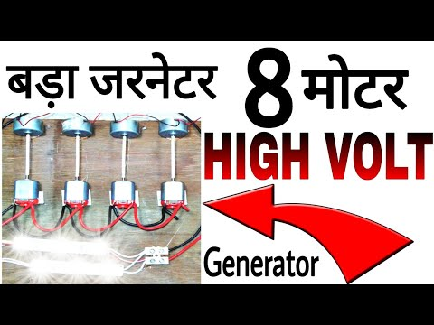 Big Generator High Voltage || Led Light || Convert Hight volt Free Energy