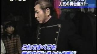 村井國夫(村井国夫)さんがジャベールの格好でミュージカル「レ・ミゼ...