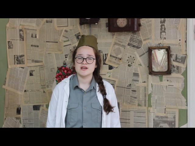 Изображение предпросмотра прочтения – КамилаЭксанова читает произведение «Бинты» Ю.В.Друниной