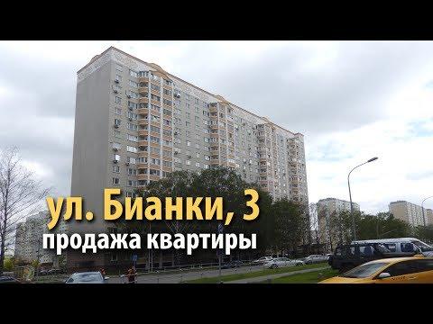 Станции метро «Саларьево» и «Румянцево» откроют в 2014