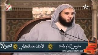 تَوْبَةَ بن الحُمَيِّر و ليلى الأخيلية - الشيخ الكملي