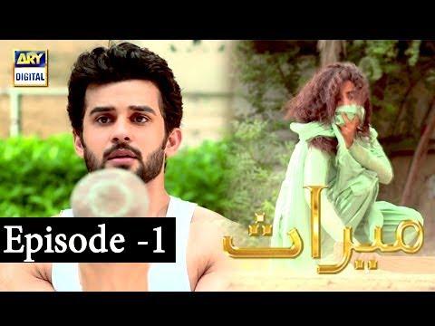 Meraas Episode 1 - 7th December 2017 - ARY Digital Drama