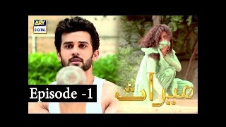 Meraas Episode 1 - 7th December 2017 - ARY Digital Drama