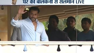 2002 Hit-and-Run Case: Salman Khan Returning Home After Furnishing Bail Bond - India TV