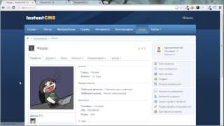 InstantCMS 2: обзор 10.08.2013
