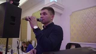 Хороший ведущий и певец на свадьбу в Москве. Ведущий на свадьбу Москва.