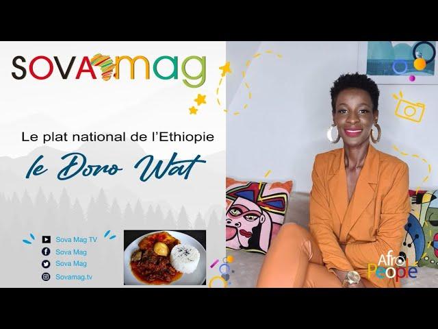 Afro Cuisines : Le Doro Wat le plat national de l'Éthiopie 🇪🇹