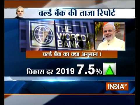India has 'enormous growth potential', projects 7.3% in 2018 says World Bank