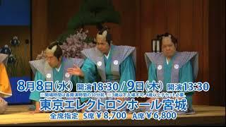 志村けん、ダチョウ倶楽部、桑野信義などテレビでおなじみの出演者が お...