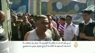 النظام المصري يبني مزيدا من السجون