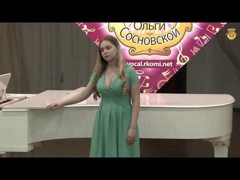 Мутракшова Ольга, 17 лет, г  Новосибирск, ГАПОУ НСО «Новосибирский музыкальный колледж им  А Ф  Муро