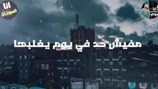 حالة واتس امبابة دولة وانا فرد منها