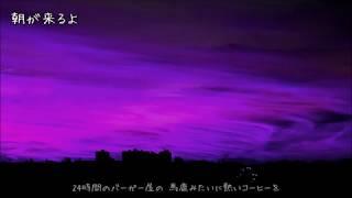 Download みんなのカラオケ 白い恋人達 桑田佳祐 Yahoo ミュージック