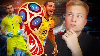 МОЯ СБОРНАЯ FIFA WORLD CUP 2018 | ЛУЧШИЕ ИГРОКИ ЧЕМПИОНАТА МИРА