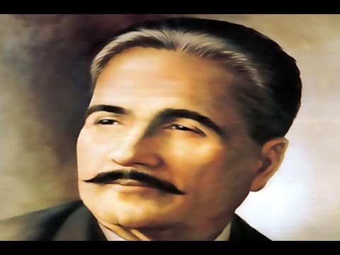Allama Iqbal Wallpapers Hd Dunya News People Attend The 76th Death Anniversary Of