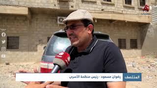 منظمة تكشف عن برنامج لإعادة تأهيل المفرج عنهم من سجون الحوثي
