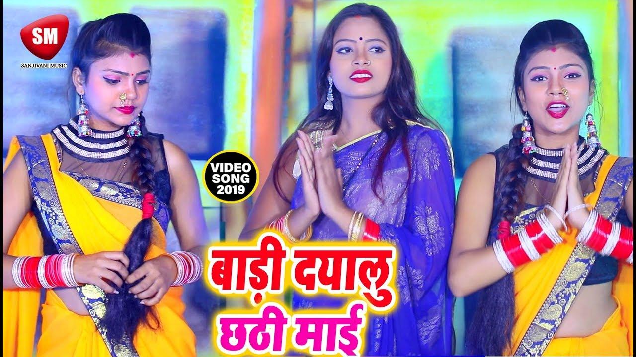 Download Abhishek Kumar Singh का 2019 का पारम्परिक छठ वीडियो    बाड़ी दयालु छठी माई    Chhath Video