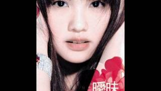 Ai Mei (My Intuition) - Rainie Yang Lyrics